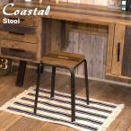 ブルックリンスタイル 古材 リサイクルウッド家具 COASTAL スツール2脚セット 湘南スタイル ヴィンテージ家具