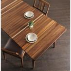 ジェネリック リプロダクト ダイニングテーブル Gemma ジェンマ 120〜160 無垢材 日本製