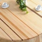 ダイニングテーブル Gemma ジェンマ 100 無垢材 日本製