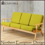 GE290 北欧ソファ デザイナーズ家具 リプロダクト 3人掛け ジェネリック製品