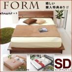 【送料無料】寝室が広く感じるすのこローベッド♪ 北欧スタイル