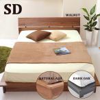 すのこベッド セミダブル ローベッド セミダブル ベッド