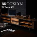 Yahoo!CASA HILSブルックリンスタイル BROOKLYN テレビボード TVボードW180