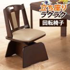 高さ調節機能付き ハイバック回転椅子 パーソナルチェア