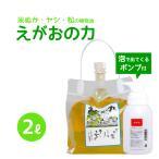 Yahoo!cascata Yahoo!ショップ松の樹液からできたオーガニック多用途洗剤「松の力」2L濃縮/ エコロジー泡ボトル350mlセット