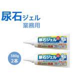 強力尿石除去剤 尿石ジェル 380g 2本セット 業務用 S-2914(たれない 洗剤 トイレ)