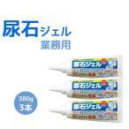 強力尿石除去剤 尿石ジェル 380g 3本セット 業務用 S-2914(たれない 洗剤 トイレ)