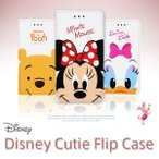 galaxy s8(SC-02J) / galaxys8+(SC-03J) Disney Cutie Flip Case Part2 GALAXY S8 カバー