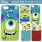 【Disney/ディズニー】iPhone7用 ポケット付き ハード ケース 背面バックカバータイプ【iphone7ケース iphone7 アイフォン7 iphone モンスターズインク】