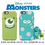 【Disney】iPhone6 /6s /6Plus /6sPlus 対応 ピクサー【Monsters Inc】ディズニー プロテクター ケース【iphone 6 カバー iphone6s ケース モンスターズインク】
