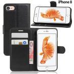 iphone8 用 手帳型スタンド機能付 アイフォン8 ケース カバー iPhone 8 ケース