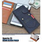 Xperia Z5 (SO-01H/SOV32/501SO)専用 デニム デザイン スタンド 手帳型【エクスペリアz5 カバー 手帳型  エクスペリア カバー ケース】