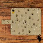 スマホケース 手帳型 aquos r3 ケース スマホカバー おしゃれ アクオス アール3 カバー aquos携帯カバー 動物 くま クマ