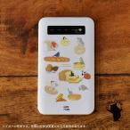 モバイルバッテリー iPhone スマホ 充電器 モバイルバッテリー スマートフォン 充電器 パンと鳥/Bitte Mitte!