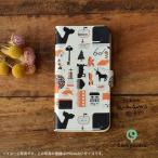iphone7plus ケース 手帳型 おしゃれ マグネット ストラップ iPhone6s plus GALAXY S8 PLUS GALAXY s8+ ピノッキオの冒険/中川貴雄×ケースガーデン