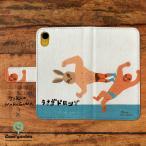 スマホケース 手帳型 おしゃれ iphone8 iPhone7 iphone6s iPhone6 iPhoneX 手帳 ケース  ウサギ プロレス ルチャ うさぎドロップ/中川貴雄×ケースガーデン