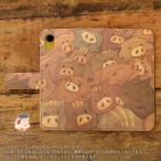 スマホケース 手帳型 全機種対応 Android アンドロイド iPhoneXR iPhone8 iPhoneXs 動物 t672の画像