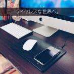 ワイヤレス充電器 iPhone8 iPhoneX iPhone Android Xperia Galaxy note8 s8 s7edage 保証付 マウスパッドワイヤレス充電 置き型 無線充電器充電