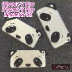 iPhone8 iPhone8ケース カバー iPhone8 plus 8plus 8plusケース スマホケース  ケース iPhone8カバー おしゃれ かわいい パンダデザイン クリアケース 動物 アニ
