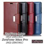 ZenFone Max M2 ZB633KL 手帳型ケース 薄型 ZB631KLケース 磁石 ZenFone Max Pro (M2)手帳カバー 横開き エイスースケース スマホカバー マグネット 手帳型 カバ