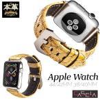 apple watch series 4 バンド レザー ベルト 本革 おしゃれ 高級 SERIES 3 SERIES 2 SERIES1 魚革 牛革 高級感 大人 ビジネス かわいい かっこいい 交換バンド