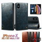 スマホケース iPhone X XS/XS Max/ XR ケース iPhoneX iPhoneXR iPhoneXS XSmax カバー XSケース max 手帳型ケース 手帳 手帳型 手帳ケース マグネット スマホカ