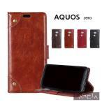 AQUOS R2 compact AQUOS zero AQUOS sense2 ケース 手帳型 手帳型ケース カバー スマホケース シャープ アクオス ゼロケース AQUOS zeroケース  カード収納 レザ