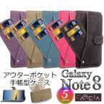スマホケース GalaxyNote8 ケース GalaxyNote8ケース Galaxy Note8 アウターカードポケット 手帳型ケース カバー  5色 シンプル Note8カバー スマホカバー おし