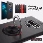 Galaxy note9 ケース note8 カバー galaxynote9 samsung Note GalaxyNote8 リング付き スマホリング かっこいい かわいい おしゃれ カバー 背面 シンプル 薄い