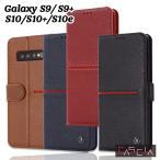 Galaxy S10 s10 plus ケース s10+  S10e /Galaxy S9 ケース GalaxyS9+ S9Plus GalaxyS9 S9+ plus s8 s8plus ケース 手帳型 手帳型ケース 本革 レザー 高級感 シ