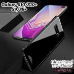 Galaxy S10 s10 plus ケース s10+ S10e ケース  スマホケース パネル TPU ガラス おしゃれ かわいい かっこいい スマホカバー カバー 背面 背面カバー プラス ga