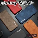 Galaxy S8 ケース GalaxyS8+ S8Plus GalaxyS8 S8+ カバー スマホケース スマホケース 手帳型ケース レザー 手帳型 手帳ケース ベルトなし 薄い かっこいい シン