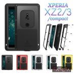 Xperia XZ3 XperiaXZ3 Xperia XZ2 XZ2 Compact ケース SO-03K/SOV37 SO-05K xperiaxz2 ケース Lovemei スマホケース 耐衝撃 衝撃 カバー エクスペリア スキー ス