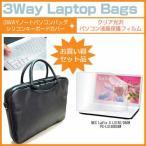 NEC LaVie S LS150/DS6W PC-LS150DS6W(15.6イン�