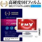 富士通 FMV ESPRIMO FH76/CD FMVF76CDW 強化 �