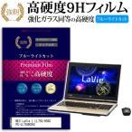 NEC LaVie L LL750/HS6G PC-LL750HS6G 強化 ガ�