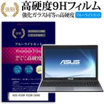 ASUS K55DR K55DR-SX0A8 強化 ガラスフィル
