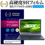 Acer Aspire TimelineUltra M5 M5-481T-H54Q 強化