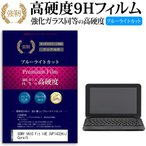 SONY VAIO Fit 14E SVF1432A1J Core i5 強化ガ�