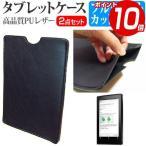Kindle Fire 8GB (7インチ) ブルーライトカット 指紋防止 液晶保護フィルム と タブレットケース セット