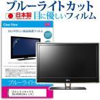 LGエレクトロニクス 26LV2500(26インチ)