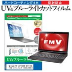 富士通 FMV LIFEBOOK NH77/CD FMVN77CD (17.3イ