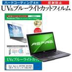 Acer Aspire AS5750G AS5750G-H74E/K  15.6イン�