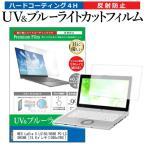 NEC LaVie S LS150/HS6B PC-LS150HS6B (15.6イン�