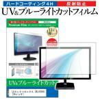 LGエレクトロニクス 26LV2500 (26インチ