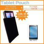 ショッピングAIR iPad air クリア光沢 指紋防止 液晶保護フィルム と タブレットポーチケース セット キズ防止