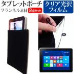 ショッピングiPad2 iPad 2 MC979J/A [9.7インチ]指紋防止 クリア光沢 液晶保護フィルム と タブレットケース ポーチ セット ケース カバー