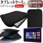 ASUS ASUS TransBook T100TA T100TA-DK002P[10.1インチ]高硬度9H フィルム と 低反発素材 タブレットケース セット