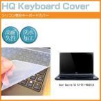 Acer Aspire V3 V3-571-H58D/LK 15.6インチ キ�
