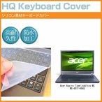 Acer Aspire TimelineUltra M5 M5-481T-H54Q(14イ�
